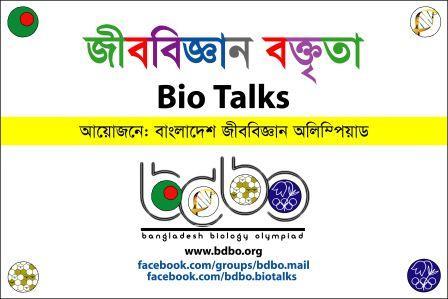 banner bdbo talks