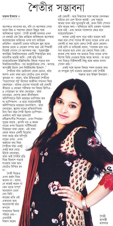 Prothom Alo