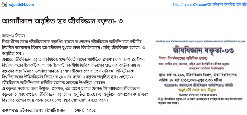 rajpath24.com