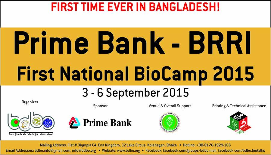 banner_biocamp_2015_(1).ai