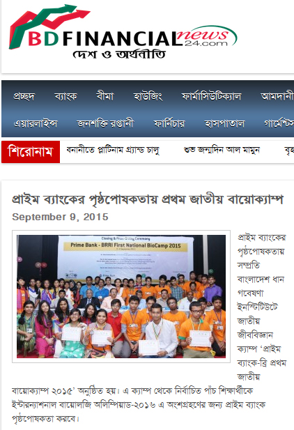 media_bdfinancialnews24