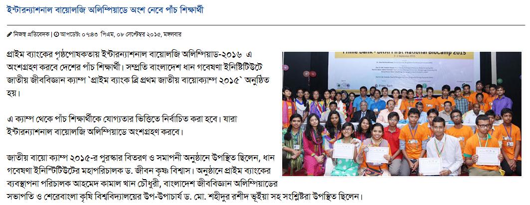 media_jagonews24