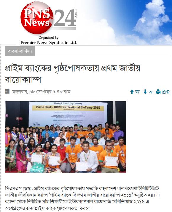 media_pnsnews24
