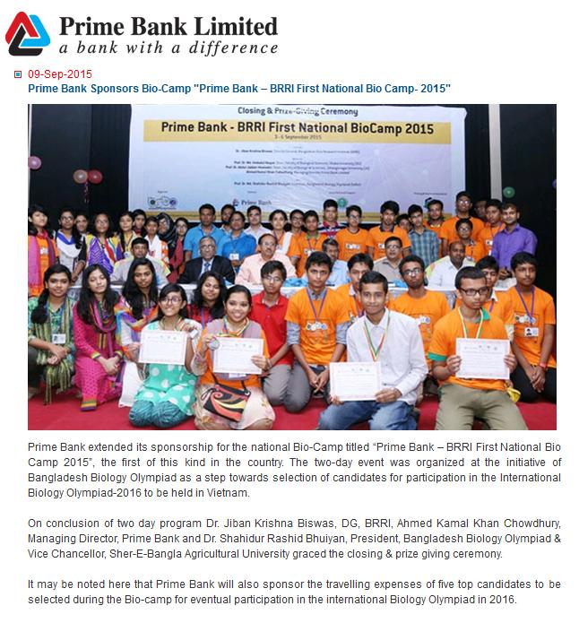 media_prime_bank