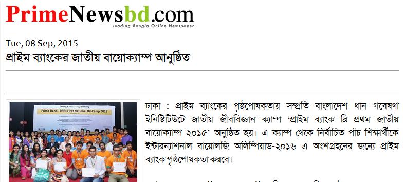 media_primenewsbd