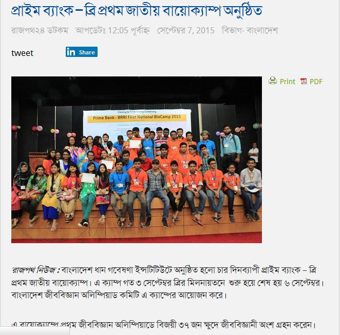 media_rajpath24