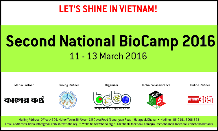 sticker_biocamp_2016_(1).ai