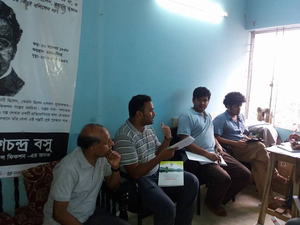 Meeting in BDBO office 29th July,2016