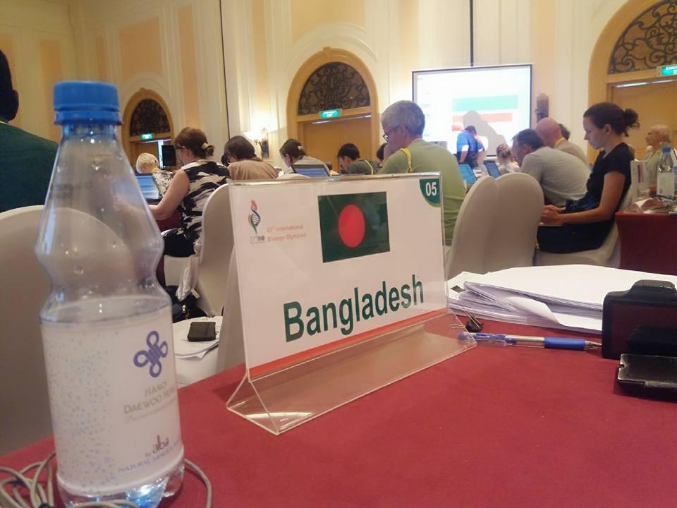 Bangladesh in IBO2016