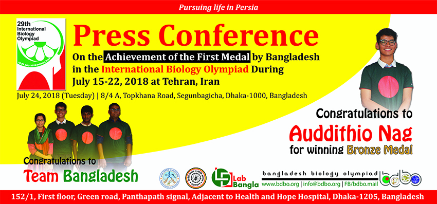 First medal for Bangladesh in IBO