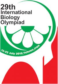 IBO 2018 logo